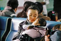 Une famille chinoise Yu Nan photo 4 sur 7
