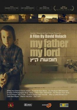 My father, my lord Affiche originale photo 4 sur 7
