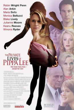 photo 19/20 - Les vies privées de Pippa Lee - © BAC Films