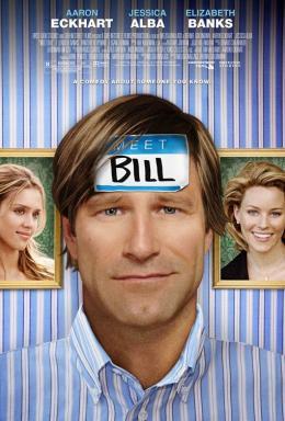 photo 20/20 - Bill - Bill