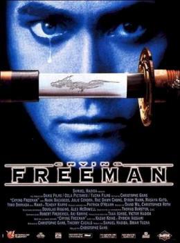 photo 3/7 - Crying Freeman - © Metropolitan Filmexport