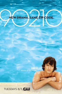 photo 51/55 - Affiche - Saison 1 - 90210 - Nouvelle génération - Saison 1 - © CW