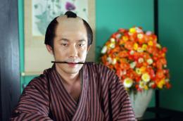 Masatoshi Nagase Sakuran photo 10 sur 10