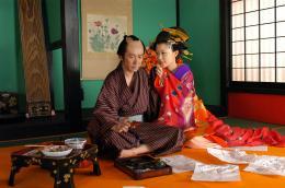 Masatoshi Nagase Sakuran photo 9 sur 10
