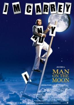 Man on the moon photo 1 sur 6