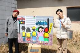 Achille et la tortue Kanako Higuch Takeshi Kitano photo 6 sur 23