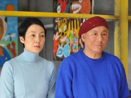 Achille et la tortue Kanako Higuch Takeshi Kitano photo 2 sur 23