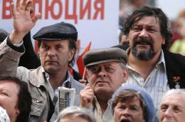 Le Concert Aleksei Guskov... photo 8 sur 35