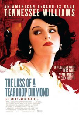 The Loss of a Teardrop Diamond photo 1 sur 1