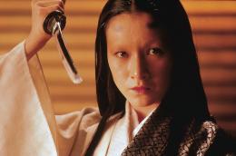 Ran Mieko Harada photo 5 sur 6