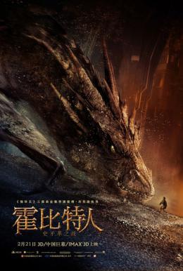 photo 95/98 - Le Hobbit : La désolation de Smaug - © Warner Bros