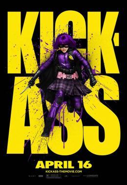 photo 36/56 - Kick-Ass - © Métropolitan Film