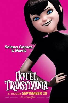 photo 23/53 - Hôtel Transylvanie - © Sony Pictures
