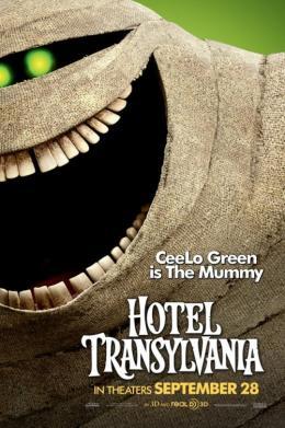 photo 26/53 - Hôtel Transylvanie - © Sony Pictures