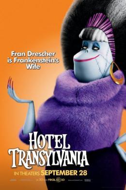photo 20/53 - Hôtel Transylvanie - © Sony Pictures