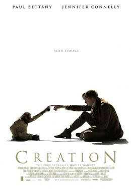 photo 15/17 - Creation