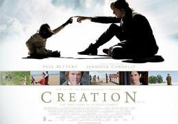 photo 13/17 - Creation