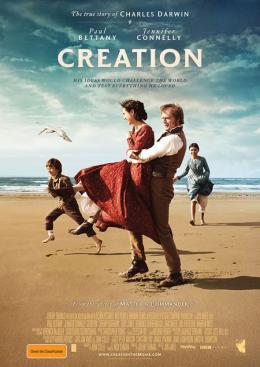 photo 17/17 - Affiche teaser originale - Creation