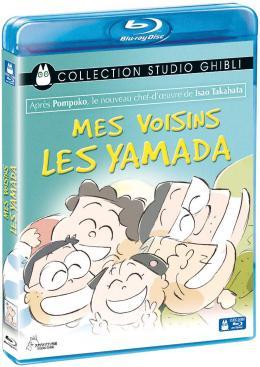 photo 2/2 - Mes voisins les Yamada - © Walt Disney Entertainement Vidéo