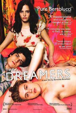 Innocents (The Dreamers) photo 1 sur 10