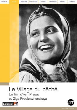 photo 1/2 - Le Village du péché - © Editions montparnasse