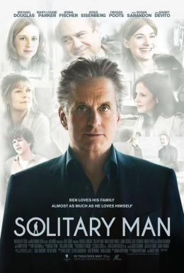 photo 16/16 - Solitary Man