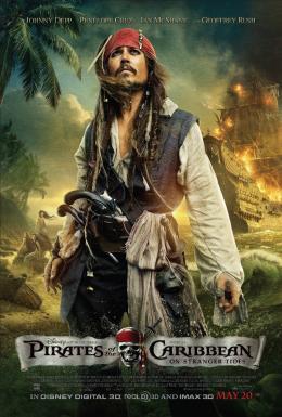 photo 44/140 - Affiche - Pirates des Caraïbes : La fontaine de Jouvence - © Walt Disney Studios Motion Pictures France