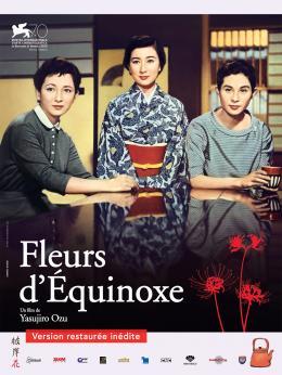 photo 4/4 - Fleurs d'équinoxe - Fleurs d'équinoxe - © Carlotta Films
