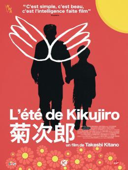 photo 18/18 - L'Été de Kikujiro - © La Rabbia / BAC Films