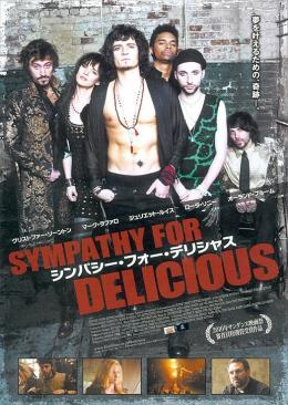 photo 15/15 - Sympathy for Delicious