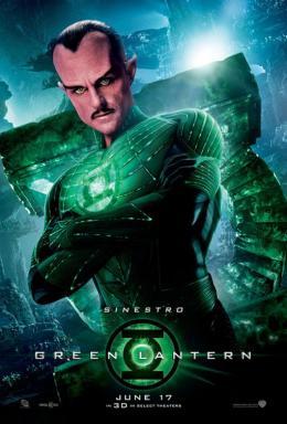 photo 66/74 - Affiche - Green Lantern - © Warner Bros