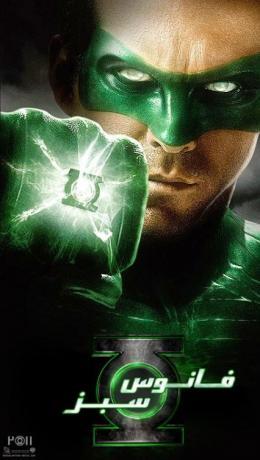 photo 63/74 - Affiche - Green Lantern - © Warner Bros