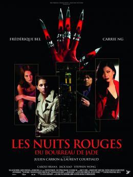 photo 22/22 - Les Nuits rouges du bourreau de Jade - © La Fabrique 2