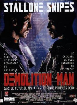 photo 2/2 - Affiche française - Demolition Man