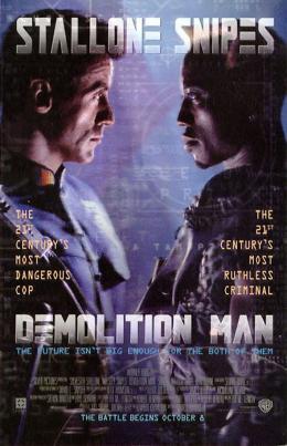 photo 1/2 - Affiche américaine - Demolition Man