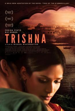 photo 13/13 - Trishna - © BAC Films