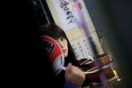 photo 10/36 - Rinko Kikuchi - Carte des sons de Tokyo