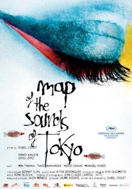 photo 35/36 - Carte des sons de Tokyo - © Bodega films