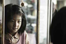 Ko Ah-sung Une Vie toute neuve photo 10 sur 10