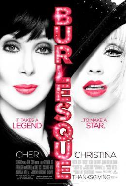 photo 16/16 - Burlesque - © Sony Pictures