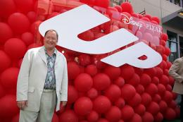 photo 214/409 - John Lasseter - Avant-premi�re L�-Haut � Los Angeles - L�-Haut - © Eric Charbonneau