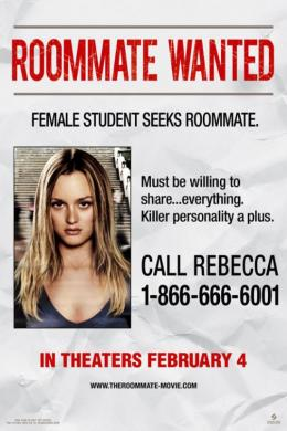 photo 22/22 - The Roommate - © Sony Pictures