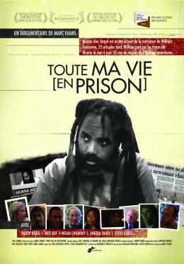 photo 6/6 - Toute ma vie [en prison] - © Lug Cinéma
