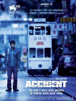 Accident Affiche photo 10 sur 10
