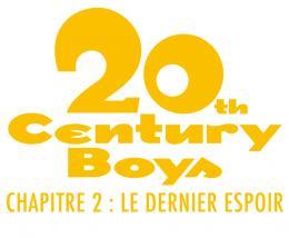 photo 26/27 - Logo - 20th Century Boys chapitre 2 : Le Dernier espoir - © Kaze