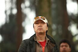Chendu, Wo Ai Ni Cui Jian photo 8 sur 19