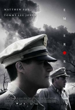 photo 15/36 - Crimes de Guerre