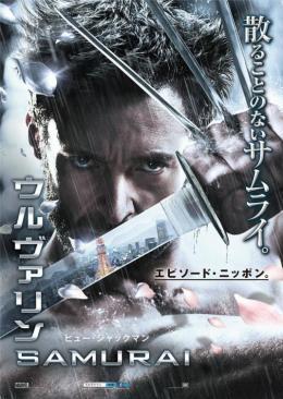 photo 49/55 - Wolverine : Le combat de l'Immortel - © 20th Century Fox