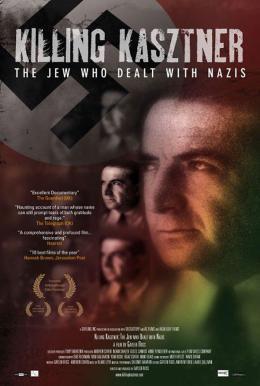 Le Juif qui négocia avec les nazis photo 8 sur 8
