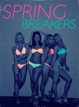photo 64/83 - Spring Breakers - © Mars Distribution